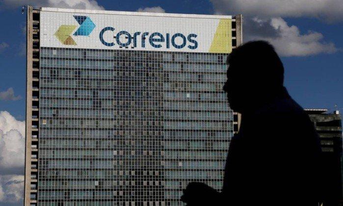 Postalis: R$ 109 milhões perdidos por fundo serão rastreados pela PF
