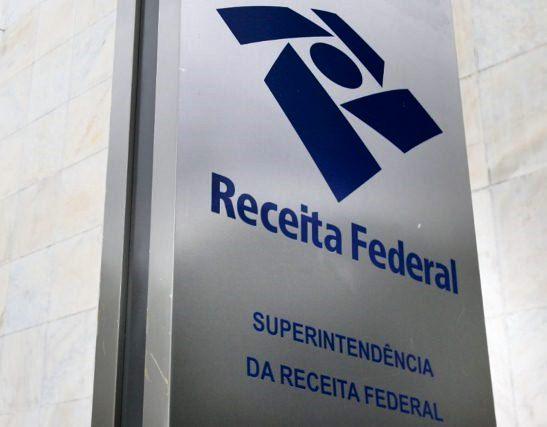 Secretaria da Receita Federal bloqueia FPM de Capitão Gervásio Oliveira