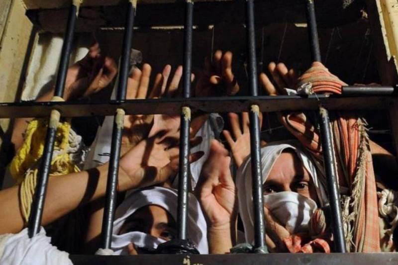 Sistema penitenciário 'ideal' custaria R$ 95 bilhões em 18 anos, estima TCU