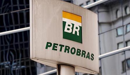 Petrobras recebe R$ 265 mi de acordo de leniência da Braskem