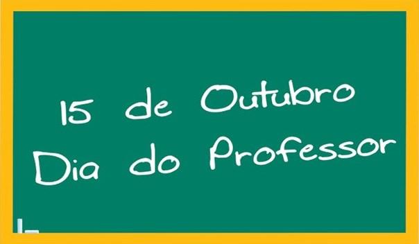 12ªGerência Regional de Educação faz homenagem ao Dia do Professor