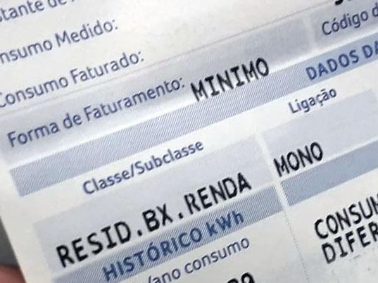 Governo Bolsonaro sanciona lei que obriga atualização de dados para tarifa social